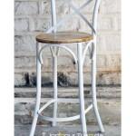 High Bar Chair | Metal And Wood Restaurant Chairs